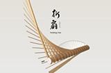 游戏日推荐 移动的扇子博物馆 在游戏中认识传统工艺《折扇》