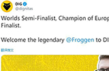 DIG官宣:傳奇中單Froggen加入