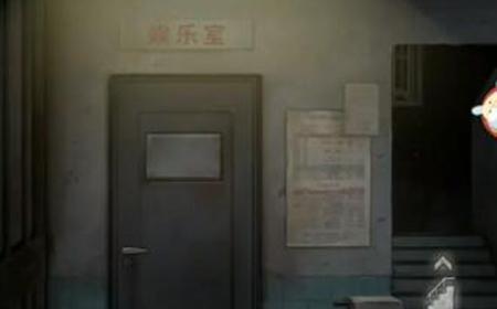 十三号病院第3章攻略  十三号病院攻略3