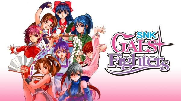 《SNK Gals' Fighters》Switch版正式发售