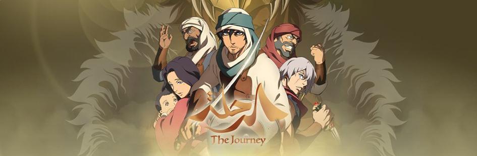 日本沙特合制《The Journey》定档6月25日上映