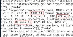 小米MIX4和小米Note11现身官网代码   或首发MIUI 13