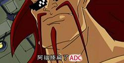 英雄联盟10.18版本改动预览,肉装劲夫被砍废,阿狸相当于半重做