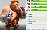 部落冲突如何正确使用超级部队  超级部队用法详解