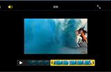 iPhone怎么快捷调整视频  简单快速调整视频技巧