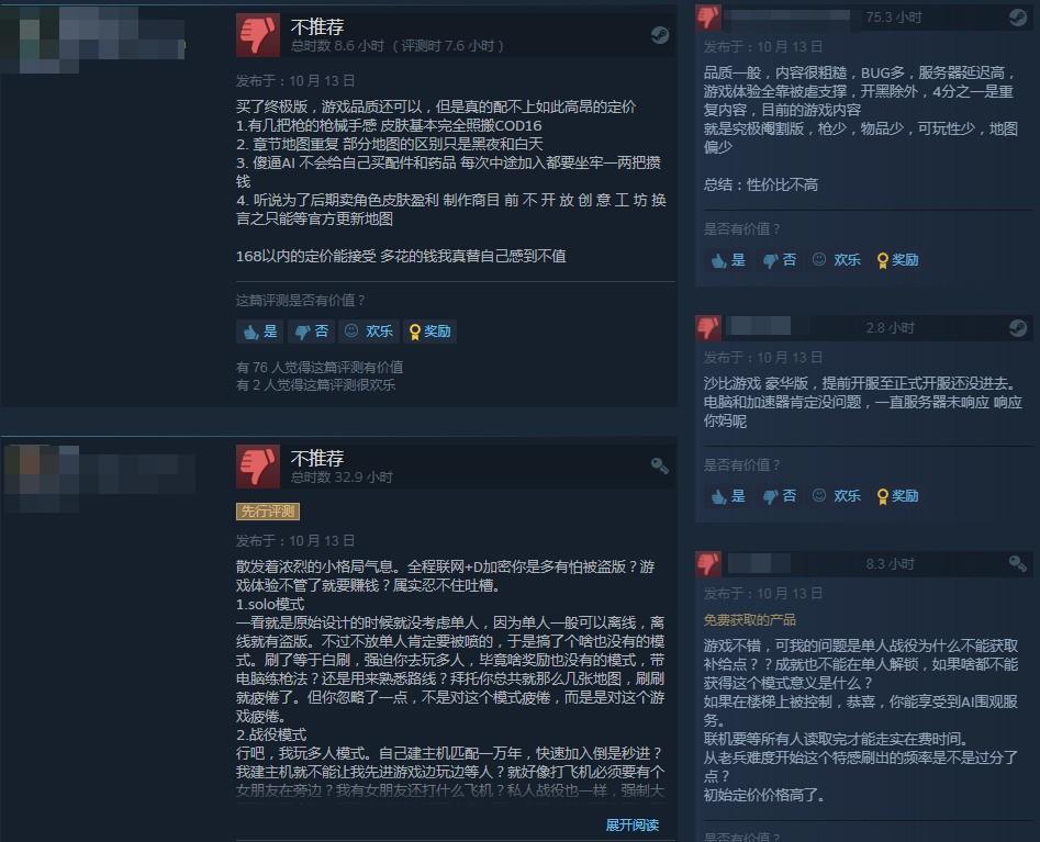 《喋血复仇》已正式发售  Steam评价为特别好评