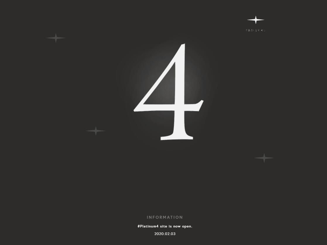 """白金工作室神秘网站""""Platinum4""""公开"""