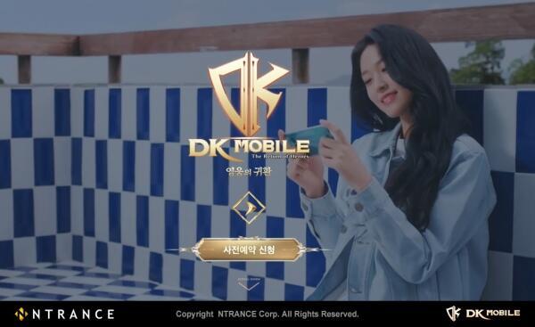 AOA成员雪炫代言《DK Mobile》韩国预约开始
