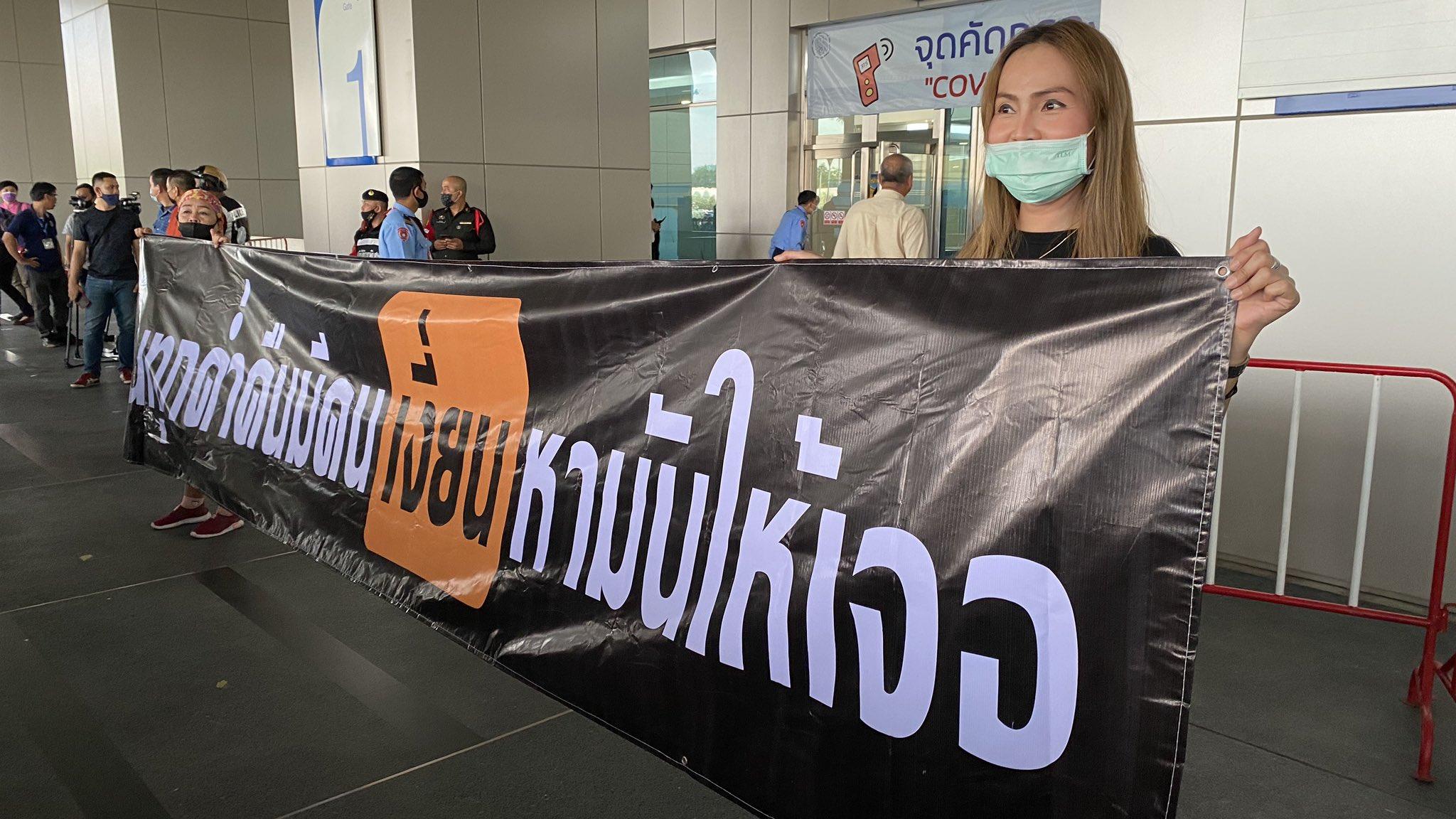 泰国封禁开车网站P站 泰国民众上街抗议