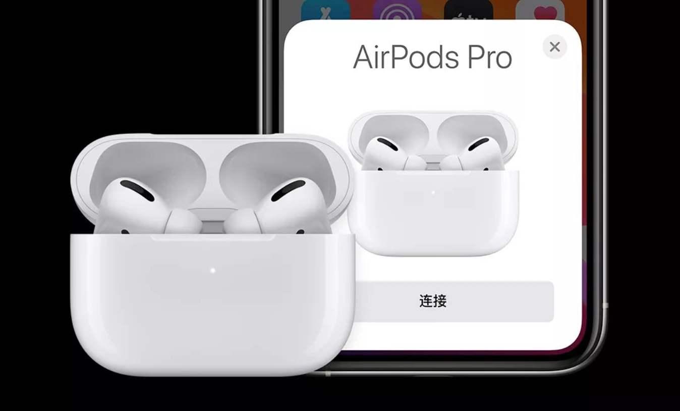 苹果公布 AirPods Pro 维修计划