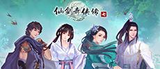 《仙剑奇侠传七》正式解锁上线 方块游戏平台首发