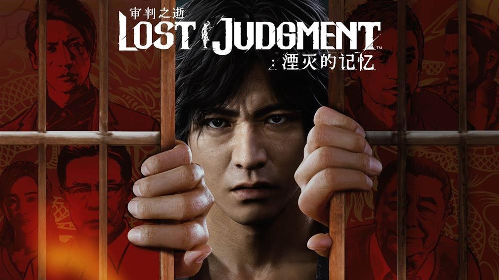 木村拓哉吐槽《审判之逝湮灭的记忆》 于2021年9月24日发售