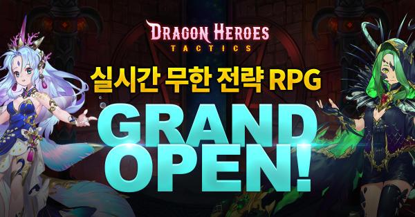 战略RPG《Dragon Heroes Tactics》双平台推出