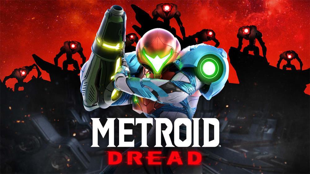 《银河战士:Dread》公布 将于10月8日登录任天堂Switch
