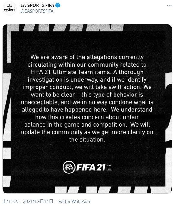 疑似EA员工出售《FIFA21》稀有卡牌牟利