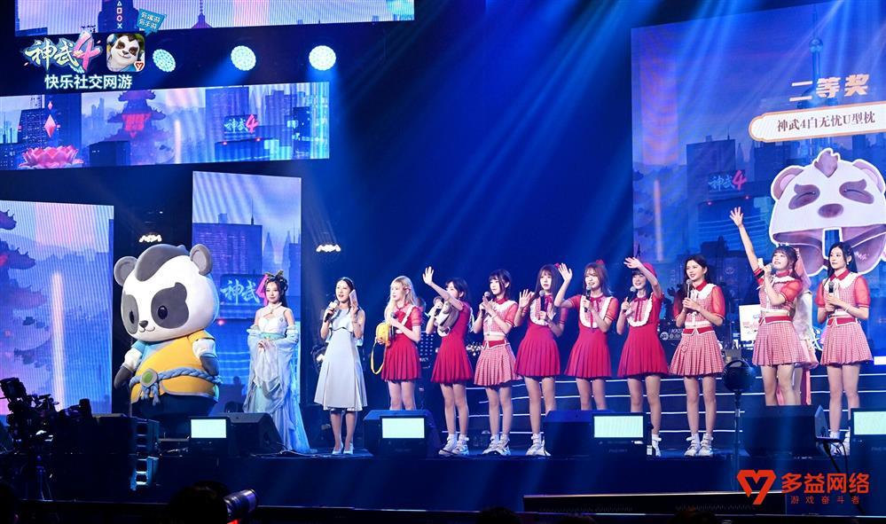 【图4:SNH48 TEAM X队与粉丝互动抽奖】.jpg