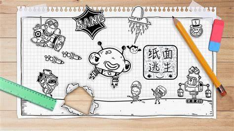 游戏日推荐  黑白卡通简笔画风格游戏《纸面逃生》