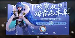 王者荣耀枣日超神头像框怎么获得  枣日超神头像框获取方法