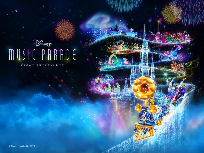 《迪士尼音乐游行》手游日本双平台推出