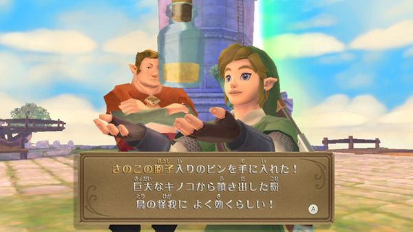 Fami通新一周销量榜《塞尔达传说:御天之剑HD》二连冠