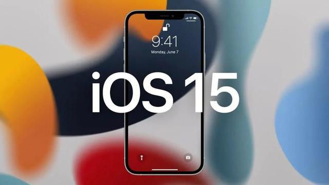 iOS 15推送时间与几大新功能.jpg