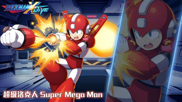 《ROCKMAN X DiVE》「超级洛克人」出动