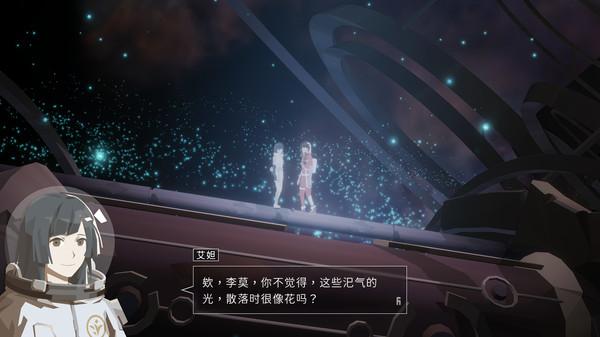 太空冒险解谜游戏《OPUS:龙脉常歌》 将于今年夏季登陆Steam