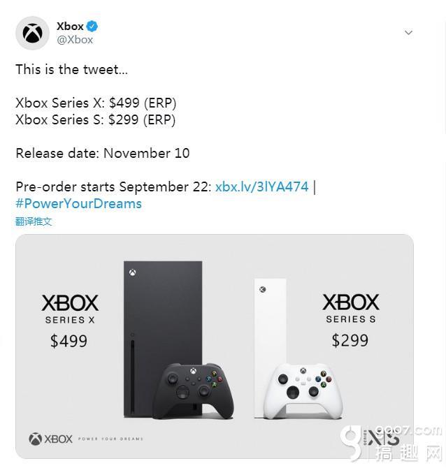 Xbox_Series_X预购太火?XSX首日预购需求无法满足玩家