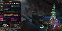 暴雪修复魔兽世界获取冥殇BUG   违规玩家将被处罚