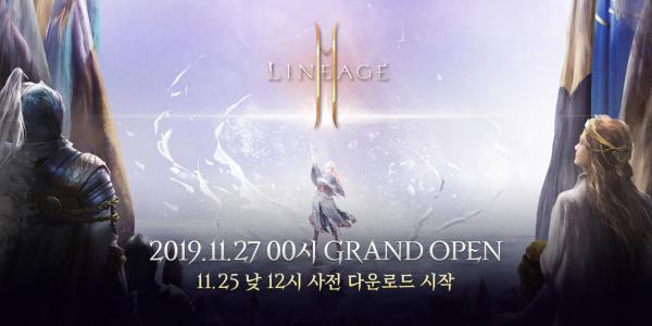 《天堂2M》11月27日00:00开服营运