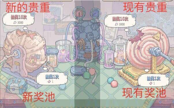 最强蜗牛新抽奖机解锁方法.jpg