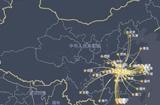 百度迁徙大数据新功能  展示城市春运趋势
