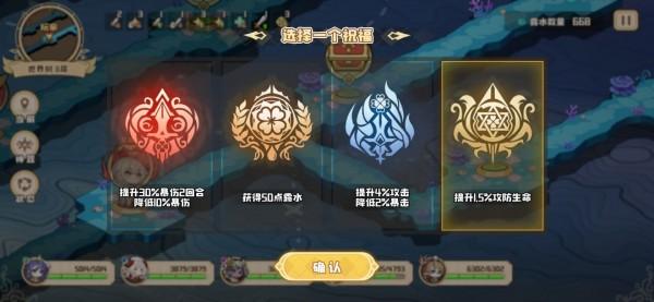 四叶草剧场世界树新手玩法技巧-2.jpg