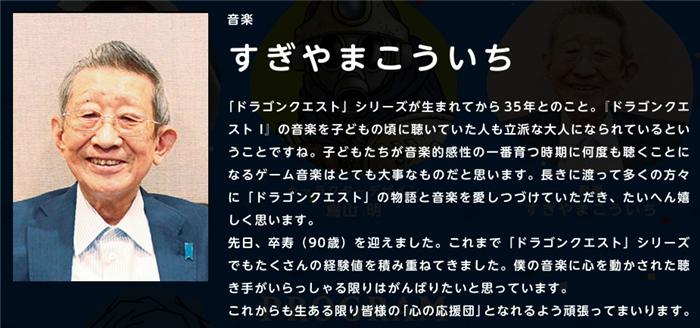 勇者斗恶龙-4.jpg