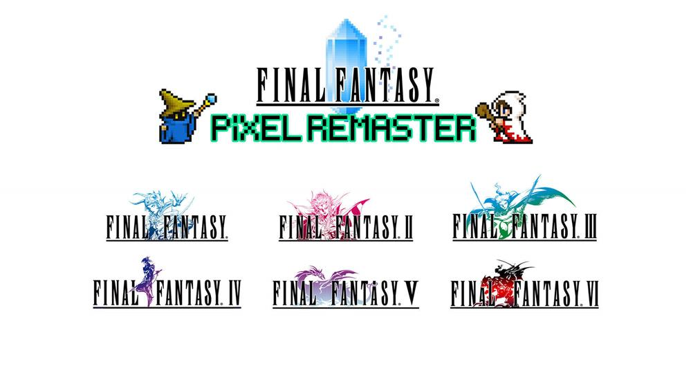 《最终幻想:像素重置版》可能会登陆其他平台