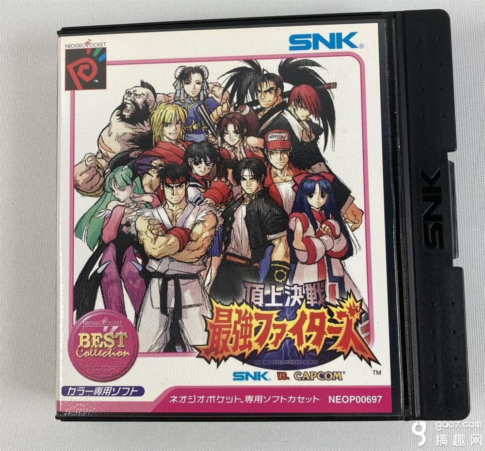 《SNK对卡普空:千年之战》2月18日登Switch平台
