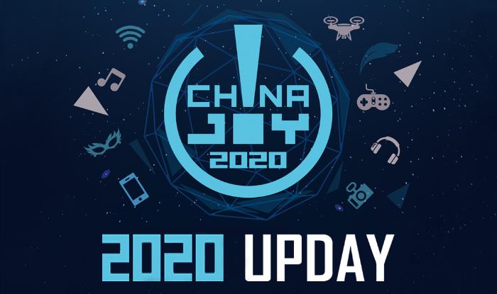 风雨同舟 笃行谋远——2020游戏UPDAY全面开启报名合作