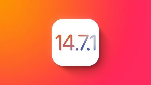 iOS 14.7.1正式版需要更新吗.jpeg