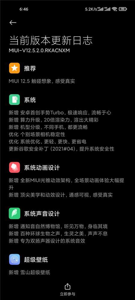 7da7f6b2-12b8-4276-9f60-8de63936a5bd.jpg