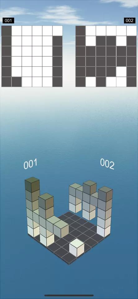 空间想象力2.jpg