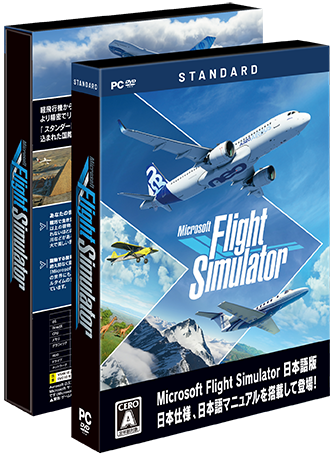 《微软飞行模拟》日本实体版容量大到需要10张光碟