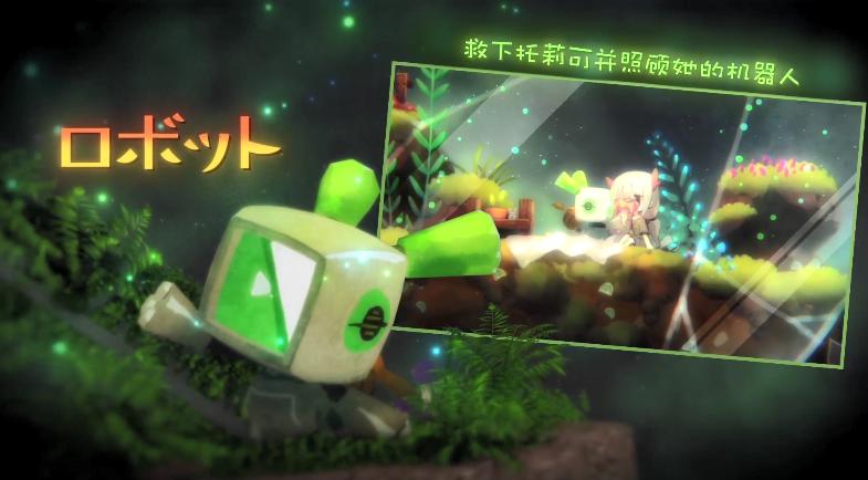 《真空饲育箱》新宣传片公布 将于7月29日登录PS4和Switch