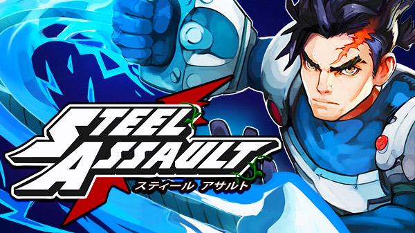 动作平台游戏《钢铁突击》将于9月28日同步登陆Switch和Steam