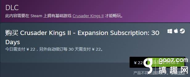 Steam已正式推出DLC订阅功能