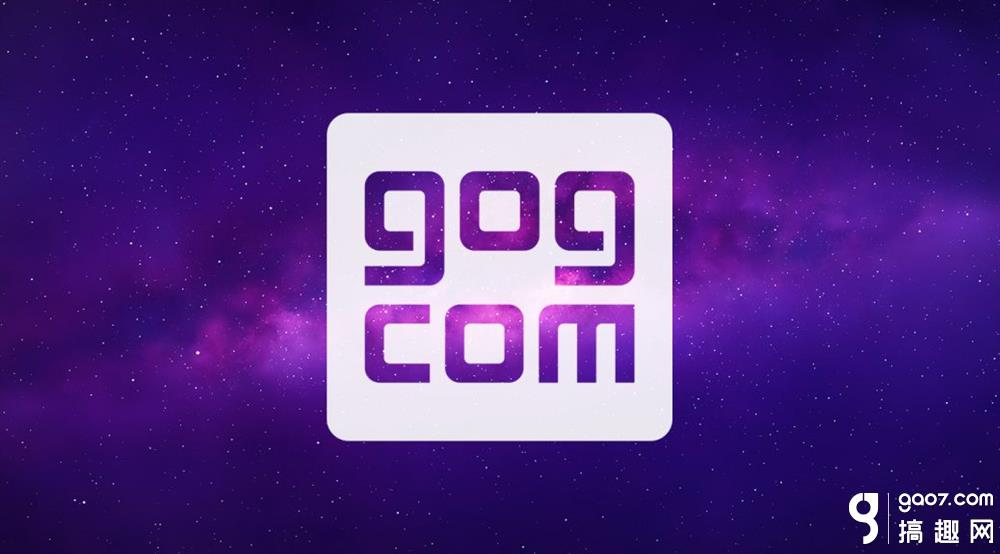 GOG要和Epic合作_打造全球游戏平台