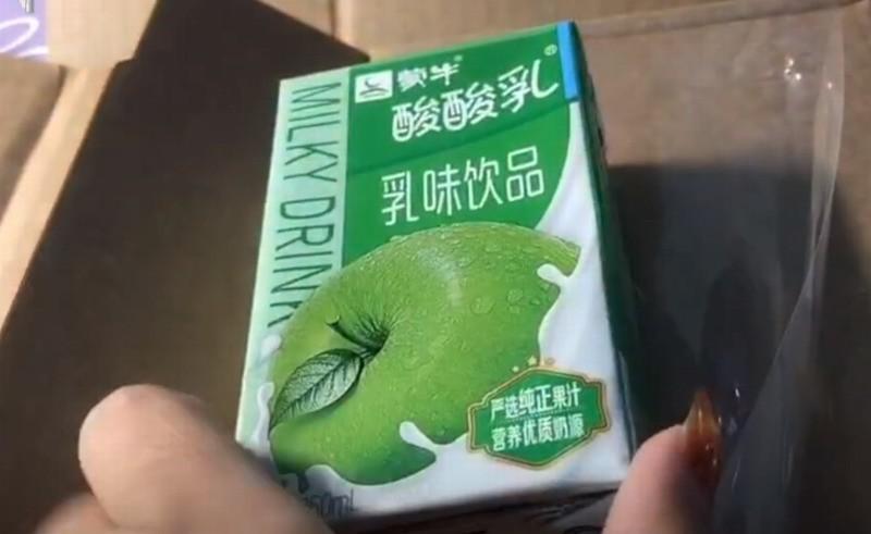 女子在苹果官网花万元买手机 打开竟是苹果酸奶