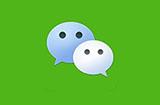 美国对微信执行禁令对中国区有影响吗?报告称苹果中国区下架微信概率较小