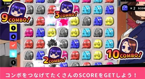 改编自动漫《丝袜视界》游戏将于4月22日上线手机及NS平台