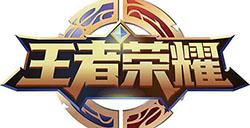 王者榮耀S20賽季更新了什么內容?王者榮耀S20賽季更新匯總