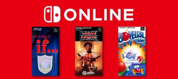 任天堂Switch在线7月免费游戏公开